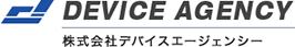DEVICE AGENCY  株式会社デバイスエージェンシー