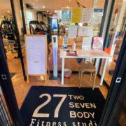 Two Seven Body Fitness studio