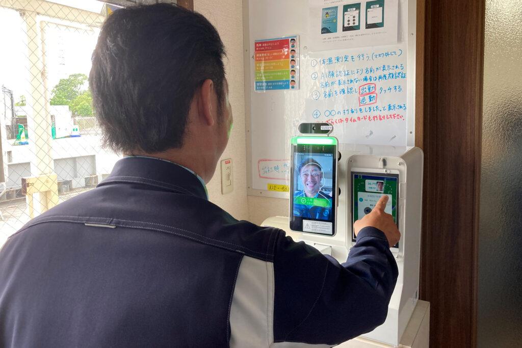 寝屋川工業様 &IoTサーモイン・スタンダードプラン 導入事例