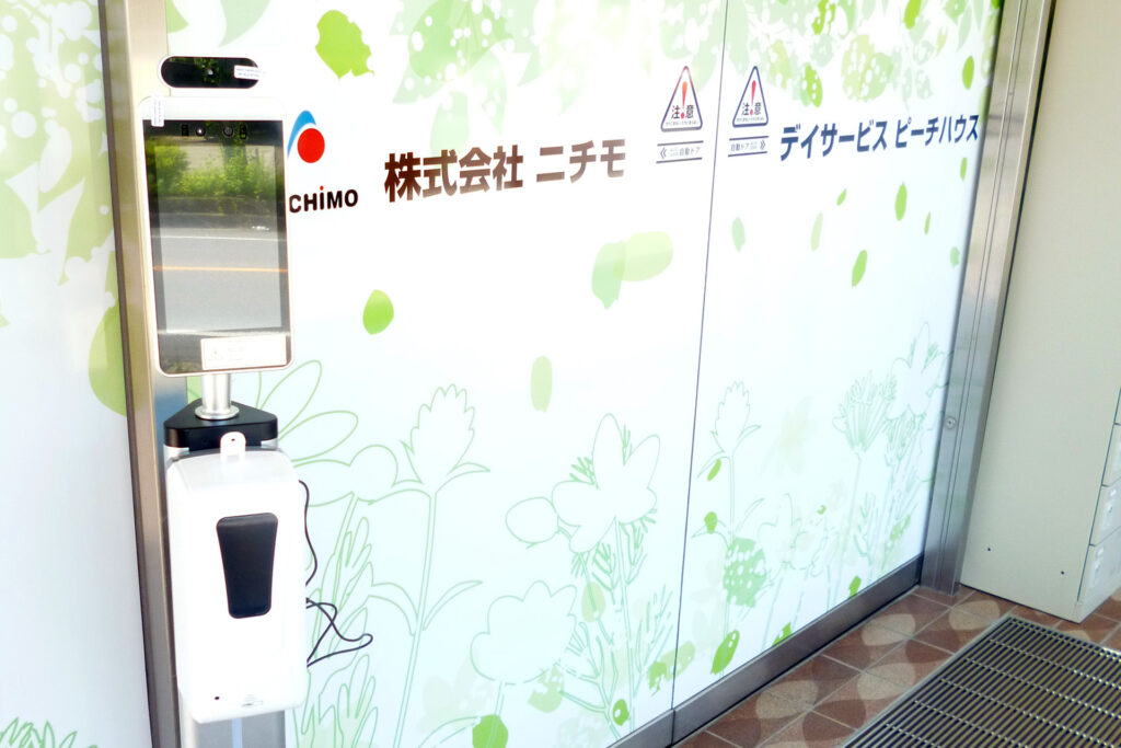 株式会社ニチモ様 導入事例 &IoTサーモイン・シンプル